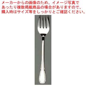 【まとめ買い10個セット品】 EBM 18-8 ステファニー(銀メッキ付)チューフィングサービスF メイチョー