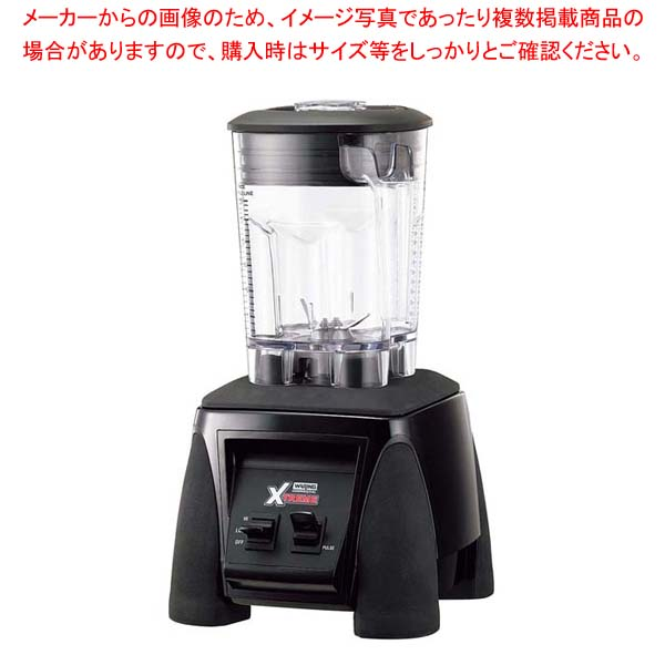 ワーリング パワフルブレンダー MX-1000XTP【 ブレンダー・ジューサー・かき氷 】 【メイチョー】