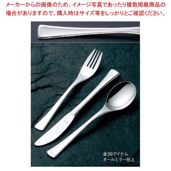 【まとめ買い10個セット品】18-8 #7800 デザートナイフ(H・H)ノコ刃付【 カトラリー・箸 】 【メイチョー】