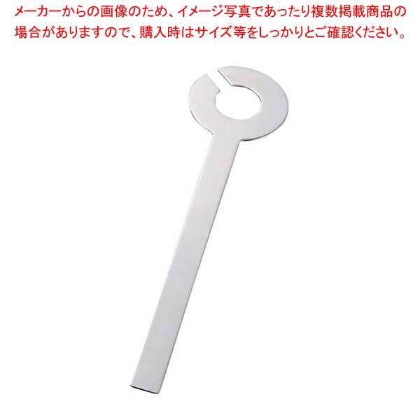 【まとめ買い10個セット品】 18-8 TI-1(ティーアイ-ワン)サービスフォーク メイチョー