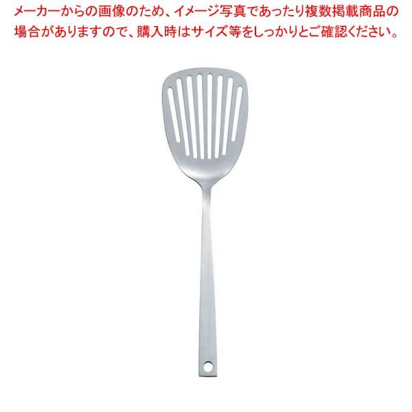 【まとめ買い10個セット品】18-8 SUNAO ターナー【 カトラリー・箸 】 【メイチョー】