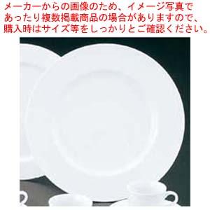【まとめ買い10個セット品】 軽量薄型 アルセラム強化食器 31cmプレート EC11-1 メイチョー