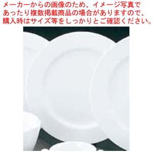 【まとめ買い10個セット品】 軽量薄型 アルセラム強化食器 25cmプレート EC11-3 メイチョー