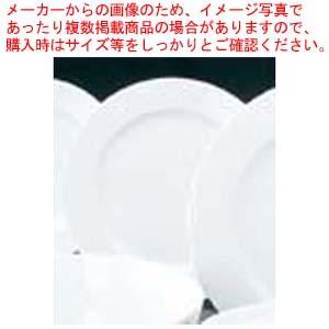 【まとめ買い10個セット品】 軽量薄型 アルセラム強化食器 19cmプレート EC11-5 メイチョー