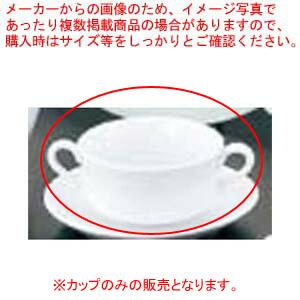 【まとめ買い10個セット品】 軽量薄型 アルセラム強化食器 両手ブイヨンカップ EC11-21 メイチョー