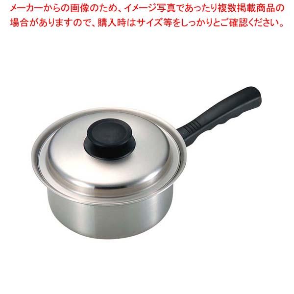 【まとめ買い10個セット品】 スピーネ 片手鍋 18cm 【メイチョー】【 鍋全般 】