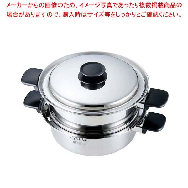 スピーネ 2段蒸し器 23cm【 鍋全般 】 【メイチョー】