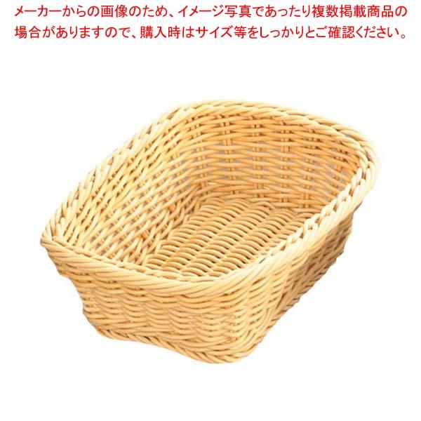 【まとめ買い10個セット品】 ザリーン社 PP製 スクウェアバスケット ナチュラル 200301 【メイチョー】【 ディスプレイ用品 】