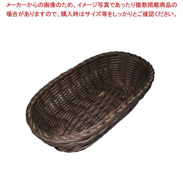 【まとめ買い10個セット品】 ザリーン社 PP製 オーバルバスケットS ブラウン 109061 メイチョー