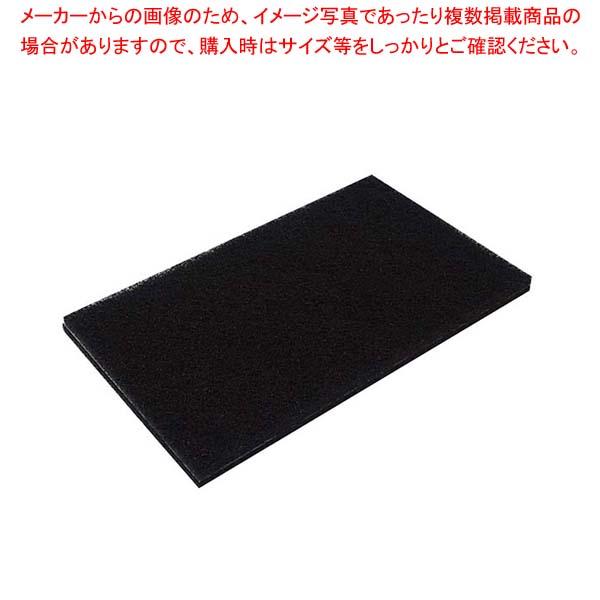 【まとめ買い10個セット品】 ナイロンタワシ H-701(10枚入)ブラック メイチョー