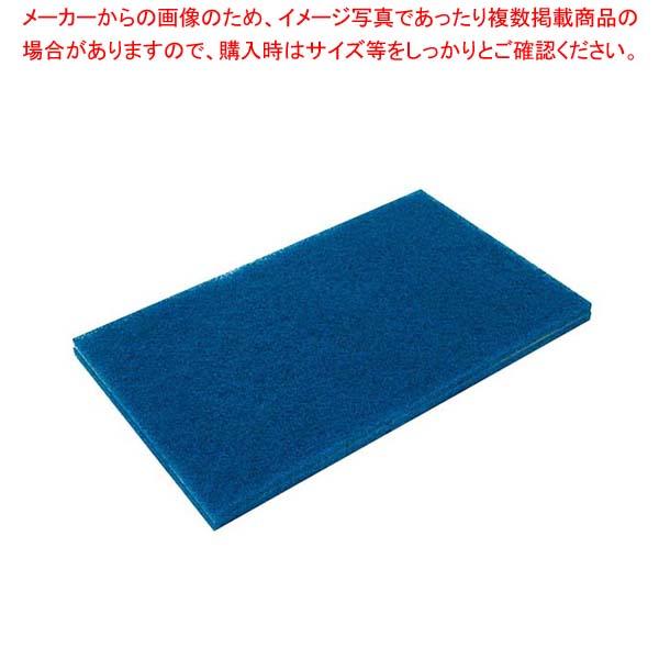【まとめ買い10個セット品】 ナイロンタワシ H-711(10枚入)ブルー 【メイチョー】【 清掃・衛生用品 】