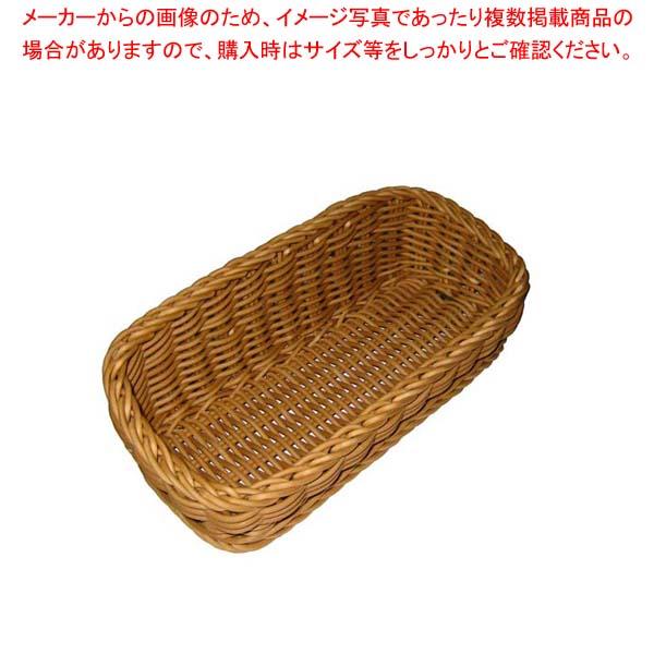 【まとめ買い10個セット品】 ザリーン アメニティバスケット ベージュ 781041 【メイチョー】【 カトラリー・箸 】