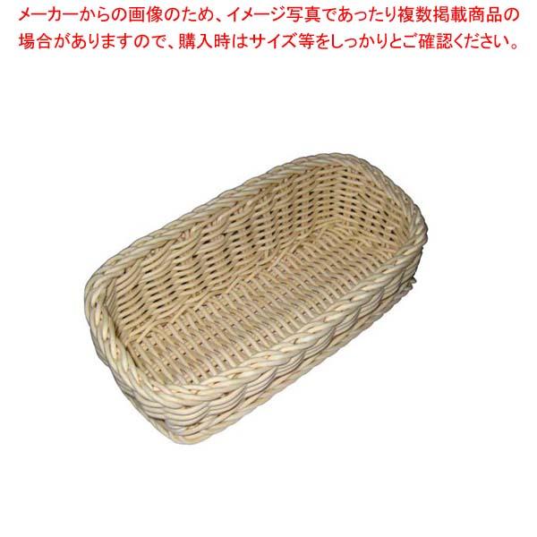 【まとめ買い10個セット品】 ザリーン アメニティバスケット アイボリー 781541 メイチョー