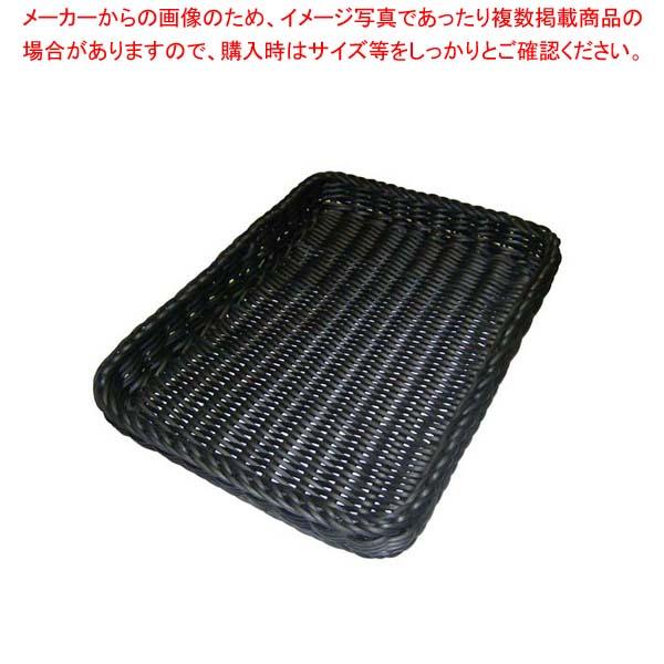 【まとめ買い10個セット品】 ザリーン社 PP製 フラットバスケット L ブラック 557191 メイチョー