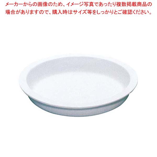 スマートチューフィング専用陶器 M 1/1 11214【 ビュッフェ関連 】 【メイチョー】