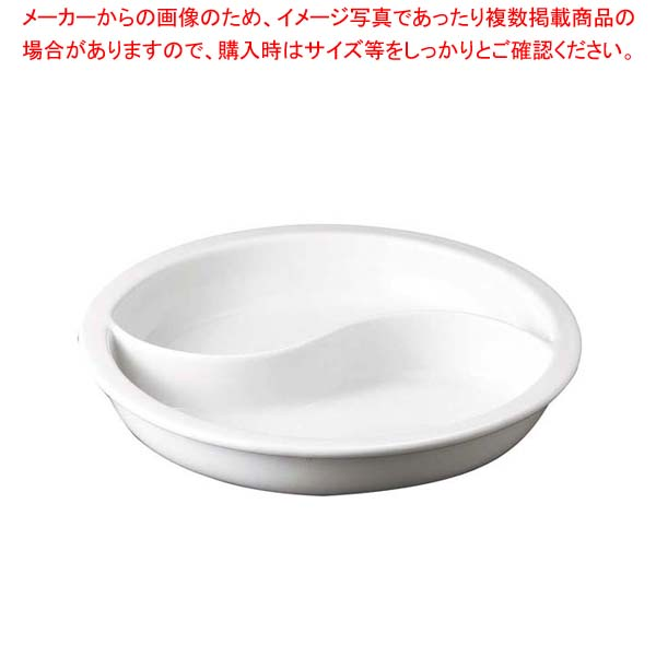 スマートチューフィング専用陶器 L 1/2 波型 11205【 ビュッフェ関連 】 【メイチョー】