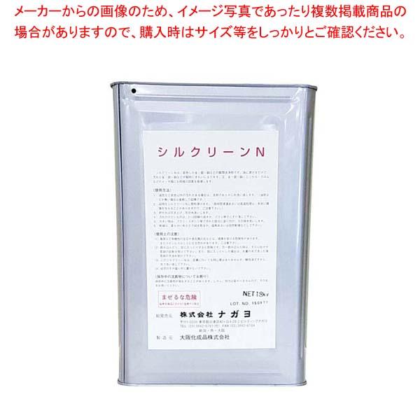 【まとめ買い10個セット品】 液体 金属磨き シルクリーンN 18L(1斗缶) メイチョー