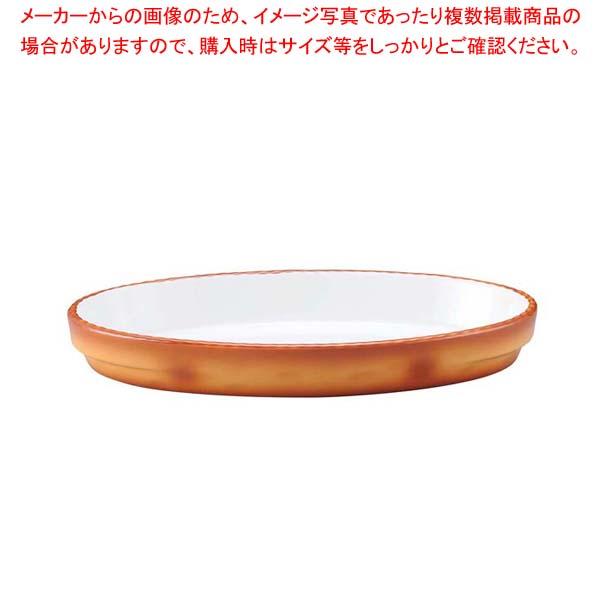 【まとめ買い10個セット品】 シェーンバルド オーバルグラタン皿 9278324(3011-24)茶 24cm メイチョー
