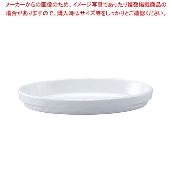 【まとめ買い10個セット品】 シェーンバルド オーバルグラタン皿 9278328(3011-28)白 28cm メイチョー