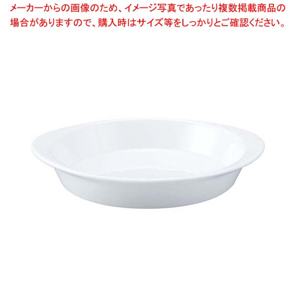 【まとめ買い10個セット品】 シェーンバルド スフレ 9148266(1011-16)白 16cm メイチョー