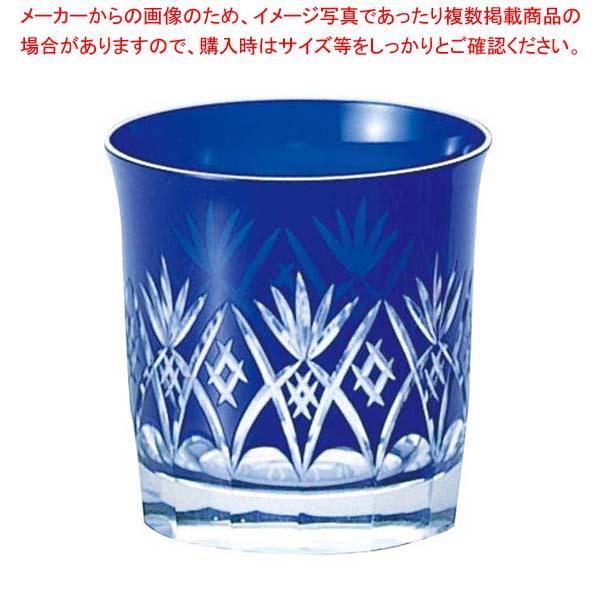 【まとめ買い10個セット品】 江戸切子 千秋・オールド ルリ 93-159-3 メイチョー