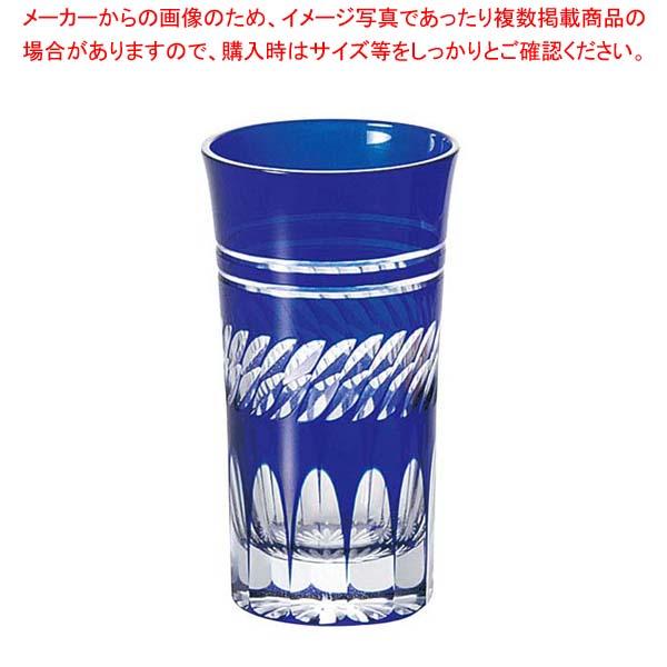 【まとめ買い10個セット品】 江戸切子 菱重ね・一口ビール ルリ 03-769-3 メイチョー