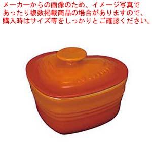 【まとめ買い10個セット品】 ル・クルーゼ ラムカンダムールS(フタ付)910031-10 オレンジ(09) メイチョー