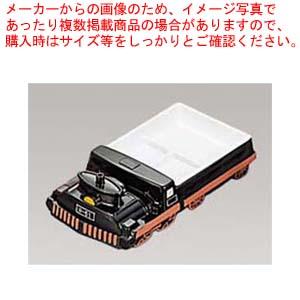 【まとめ買い10個セット品】 メラミン ランチ皿 D-51 黒 メイチョー