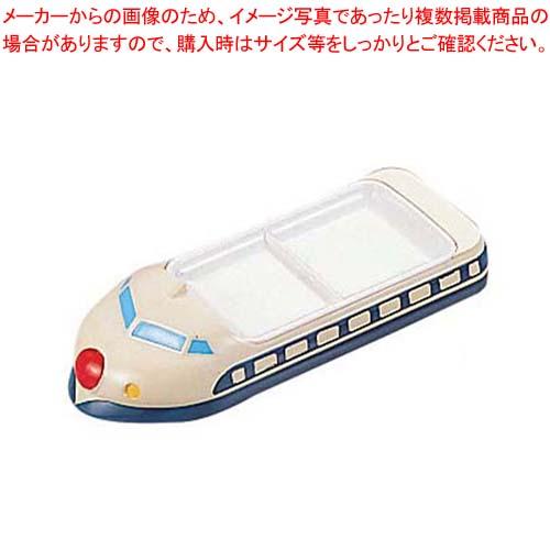 【まとめ買い10個セット品】 メラミン ランチ皿 新幹線 青 メイチョー