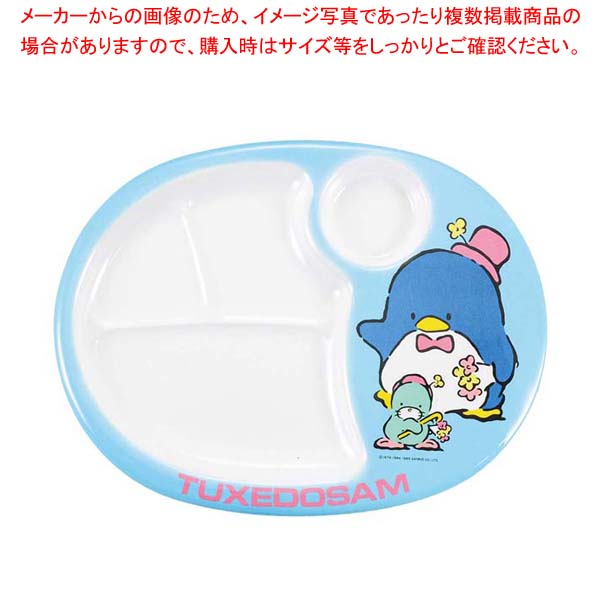 【まとめ買い10個セット品】 メラミン ランチ皿 タキシードサム メイチョー