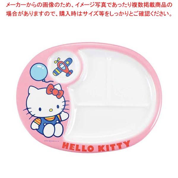 【まとめ買い10個セット品】 メラミン ランチ皿 ハローキティ メイチョー