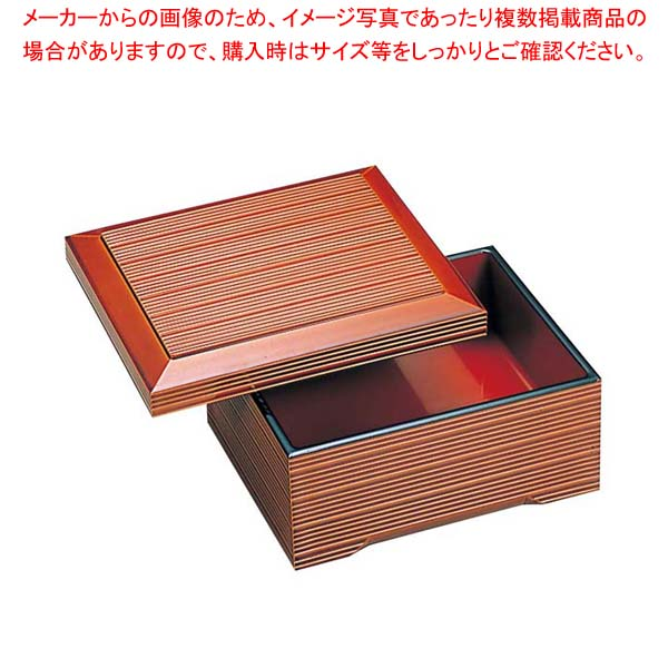 【まとめ買い10個セット品】 源氏丼重 春慶千筋 メイチョー