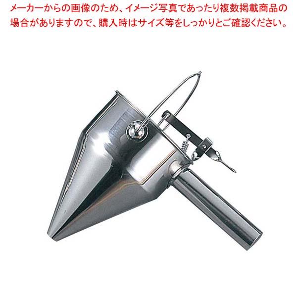 【まとめ買い10個セット品】EBM 18-8 片手 種落し 太口(口径φ15mm)【 お好み焼・たこ焼・鉄板焼関連 】 【メイチョー】