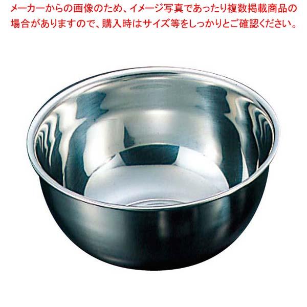 【まとめ買い10個セット品】モモ 18-8 深型 ボール 20cm【 ボール・洗い桶 】 【メイチョー】