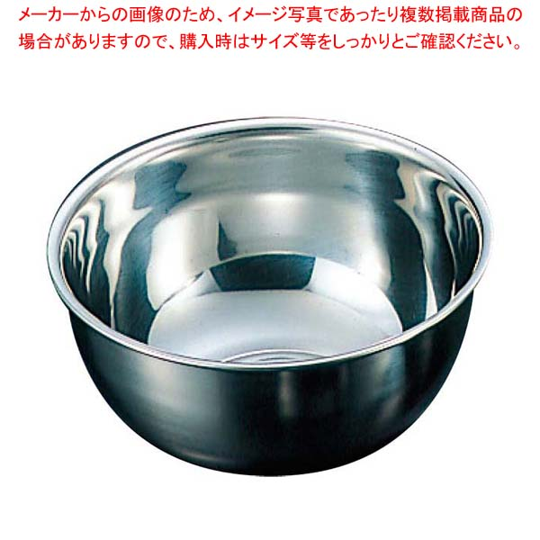 【まとめ買い10個セット品】モモ 18-8 深型 ボール 24cm【 ボール・洗い桶 】 【メイチョー】