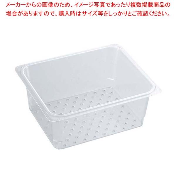 【まとめ買い10個セット品】 キャンブロ コランダーフードパン 1/2 25CLRCW(135) メイチョー