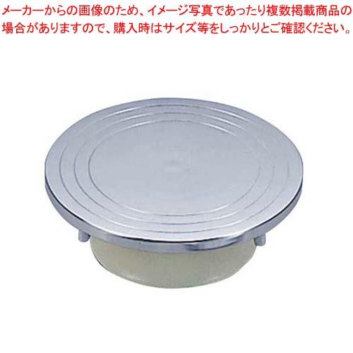 鋳物 デコレーション回転台 B【 製菓・ベーカリー用品 】 【 バレンタイン 手作り 】
