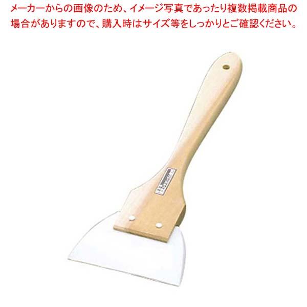 【まとめ買い10個セット品】 木柄シリコン 長柄 ゴムヘラ 特大 幅160 メイチョー