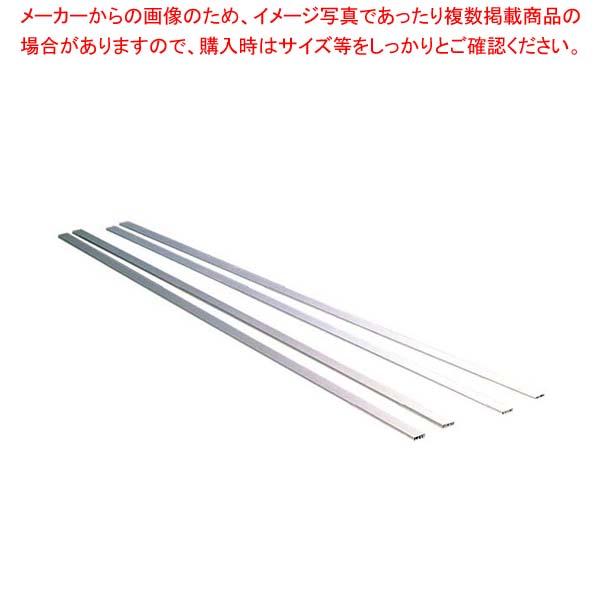 【まとめ買い10個セット品】 EBM 18-8 バウル棒(2本1組)2mm メイチョー