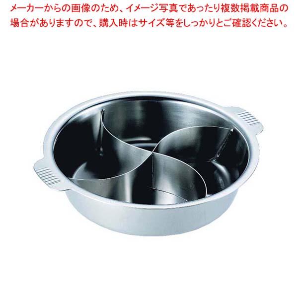 【まとめ買い10個セット品】 SW NBステンレス 電磁 ちり鍋 4仕切 29cm sale 【20P05Dec15】 メイチョー