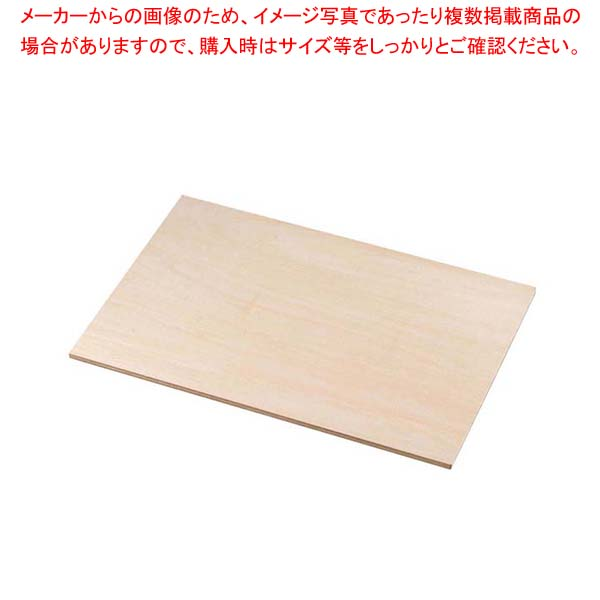 【まとめ買い10個セット品】 EBM 木製 ケーキめん台 大 600×450 メイチョー