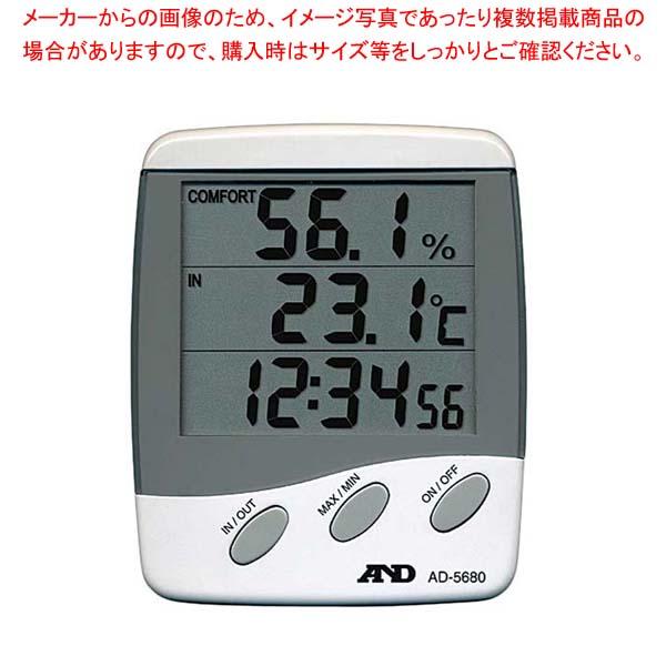 【まとめ買い10個セット品】A&D 時計付き 温湿度計 AD5680【 温度計 】 【メイチョー】