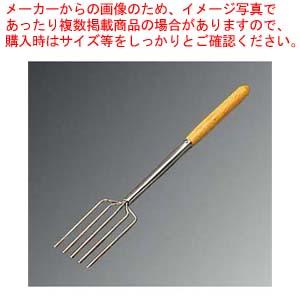 【まとめ買い10個セット品】 木柄 チョコレートフォーク 5本刃 NO.4 メイチョー