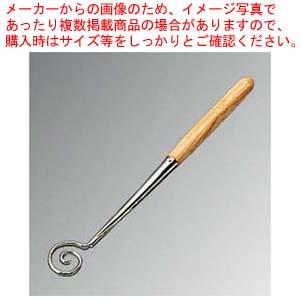 【まとめ買い10個セット品】 木柄 チョコレートフォーク うず巻型 NO.9 メイチョー