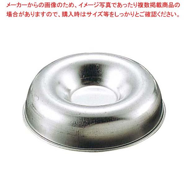 【まとめ買い10個セット品】 マトファー 底付 サバラン 72745 φ75 メイチョー