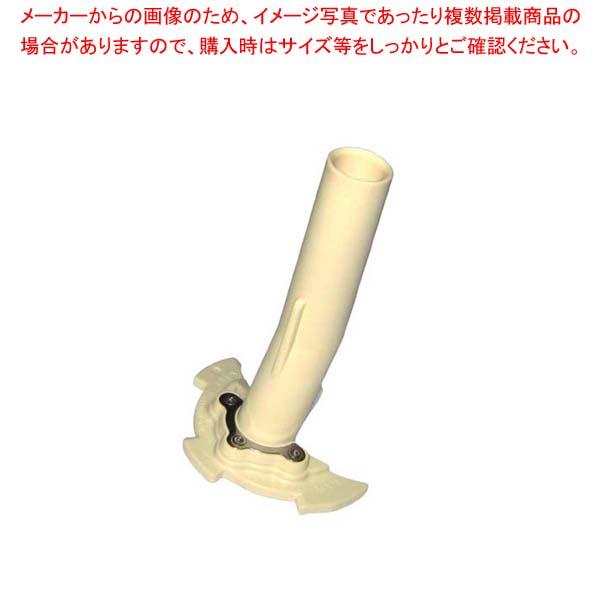 【まとめ買い10個セット品】クイジナート小型用 ディスク用ハンドル DLC-839ATX 【メイチョー】