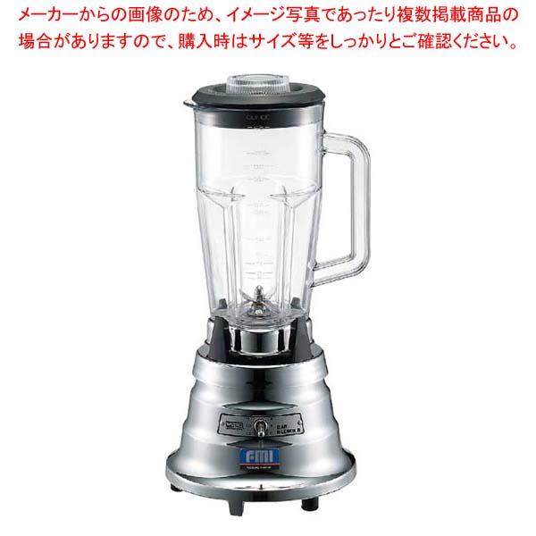 【まとめ買い10個セット品】ブレンダーBB-900用 ガラス容器(蓋付)CAC34【 ブレンダー・ジューサー・かき氷 】 【メイチョー】