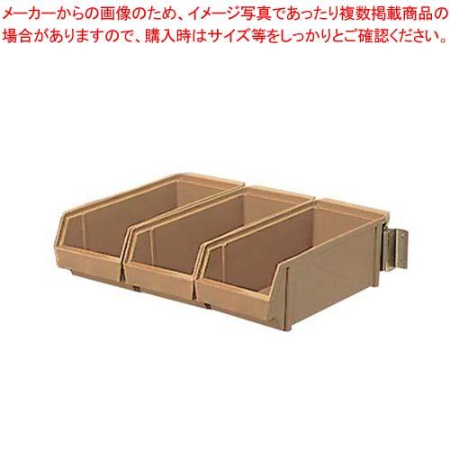 【まとめ買い10個セット品】 EBM 壁掛式 オーガナイザー 3列(3ヶ入)C/B メイチョー