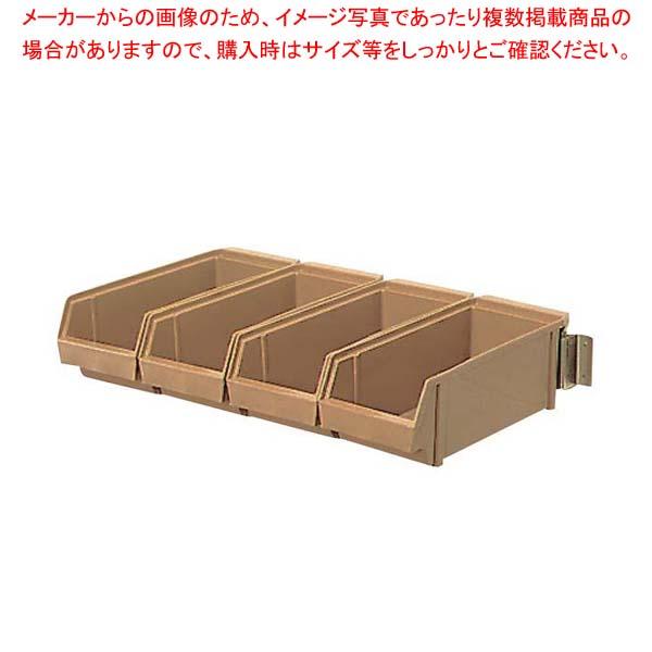 EBM オーガナイザー 壁掛式 メイチョー 4列(4ヶ入)C/B 【まとめ買い10個セット品】