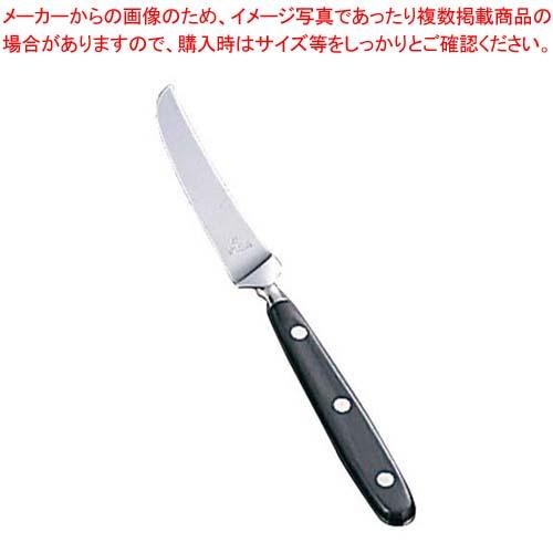 【まとめ買い10個セット品】ニューインペリアル ステーキナイフ【 卓上鍋・焼物用品 】 【メイチョー】